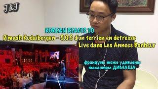 Reaction to Dimash Kudaibergen - S.O.S d'un terrien en détresse - Live dans Les Années Bonheur