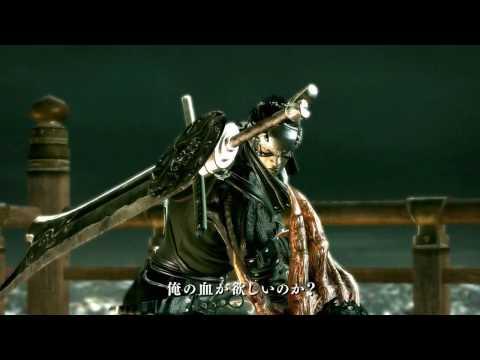 Trailer de Ninja Blade