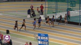 Aubière 2018 : Finale 60 m Espoirs F (Estelle Raffai en 7''38)