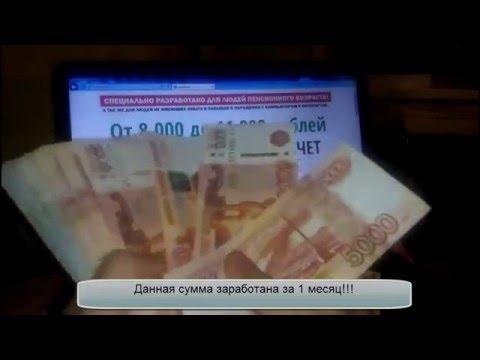 Заработать деньги после 50 лет