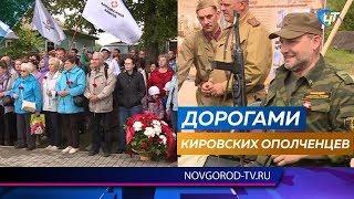 В Батецком районе прошел второй фестиваль «Дорогами ополченцев»