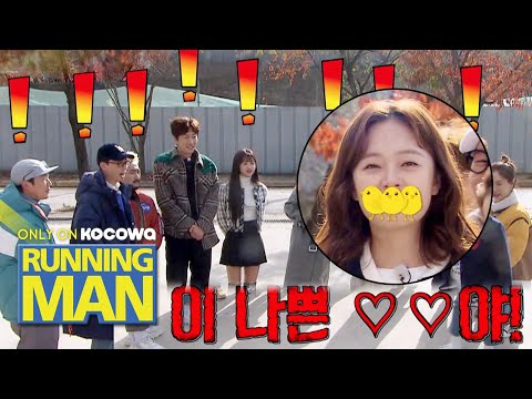Should So Min Curse Hee Jin's ex out for Her? [Running Man Ep 480]