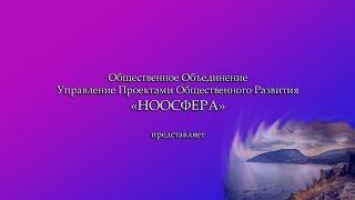 """Проект """"Тандем поколений"""""""