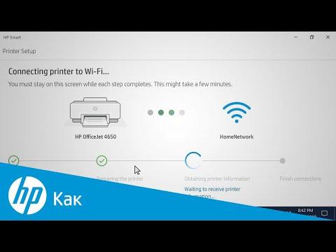 Как настроить беспроводной принтер HP с использованием приложения HP Smart в Windows 10