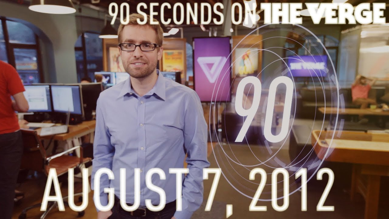 iPhone rumors, Amazon games, and more - 90 Seconds on The Verge: Tuesday, August 7, 2012 thumbnail