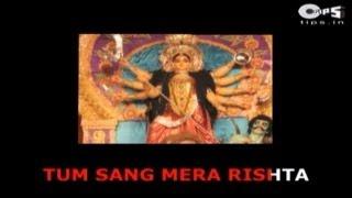 Tum Sang Mera Rishta with Lyrics - Sherawali Maa Bhajan