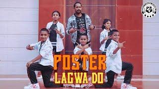 Luka Chuppi: Poster Lagwa Do  | Kartik Aaryan, Kriti Sanon | Mika Singh , Rohit dance academy