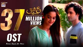 Ishq Hai OST   Rahat Fateh Ali Khan   Danish Taimoor   Minal Khan   ARY Digital