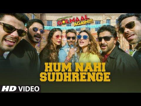 Golmaal Again: Hum Nahi Sudhrenge Video | Ajay Devgn | Parineeti| Arshad | Tusshar | Shreyas | Tabu  downoad full Hd Video