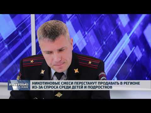 Интервью 07.02.2020 / Евгений Кулешов