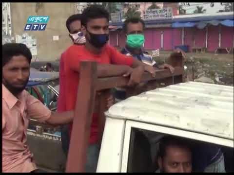 করোনা ঝুঁকি নিয়ে কর্মস্থলে ফিরতে শুরু করেছেন মানুষ | ETV News