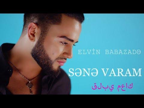 Shahzade's Video 167067805626 IwTEOOVPPik