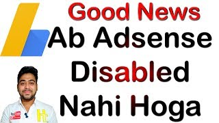 High CTR | Goooood Bye | Don't Worry about Adsense Disabled | New YouTube Changes | Hindi