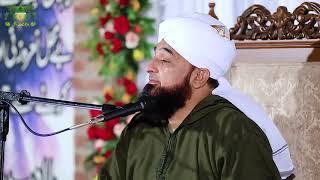 Muhammad Raza Saqib Mustafi new beyn