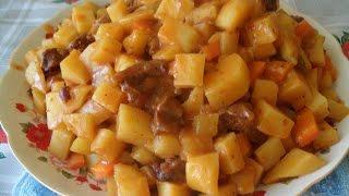 Мясное рагу с картошкой!