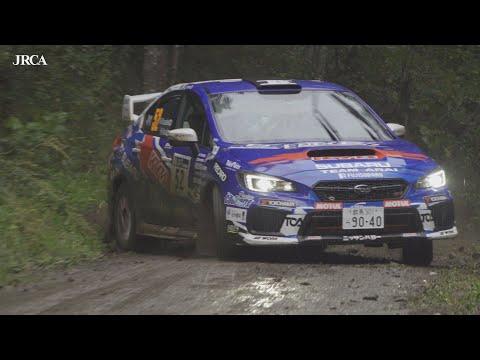 2020年 全日本ラリー選手権 第9戦 北海道。4分でわかるラリー北海道のダイジェスト映像