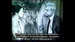 Быстрый гипноз - Милтон Эриксон