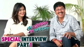 Eedo Rakam Aado Rakam Team Special Interview Part 1
