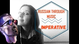 Russian through music: Imperatives!
