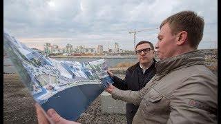 Алексей Текслер побывал на набережной реки Миасс