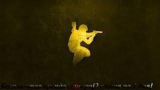 Бесплатная аренда сервера [Counter-Strike 1.6] !!!