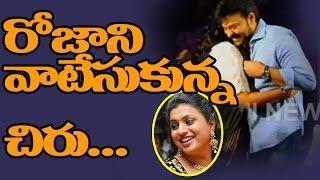 Khadi NO 150 Chiranjeevi Roja Interview Highlights  Kajal  Ramcharan  Interview  Top Telugu Tv
