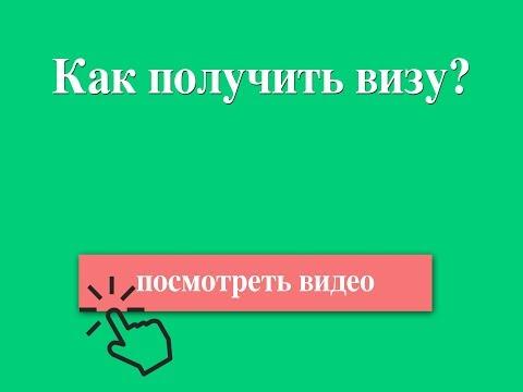 vashavisa.by - визовая поддержка для белорусов в более чем 52 страны мира