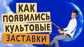 Логотип кинокомпании мальчик с удочкой