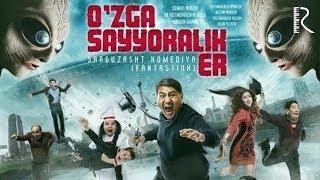 O'zga sayyoralik er (o'zbek film) | Узга сайёралик эр (узбекфильм)