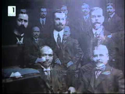 Втората Балканска война, 1913 г.