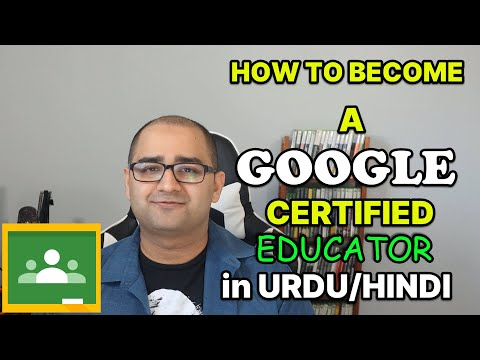 How to Become a Google Certified Educator Tutorial - Tutorial For ...