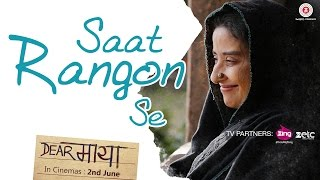 Brand new Hindi song releases today SaatRangonSe