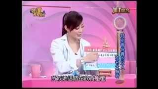 吳美玲姓名學分析-特別會保養的女人姓名筆劃