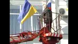 В Феодосийском исполкоме заменили украинский флаг российским!