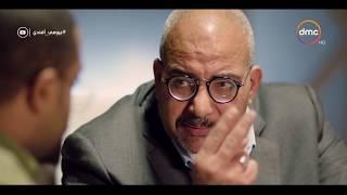 بيومي أفندي - مشكلة الروشتة وخط الدكتور اللي ماحدش بيفهم منه حاجة .. شوفوا ولاد الدكتور عملوا إيه 😂