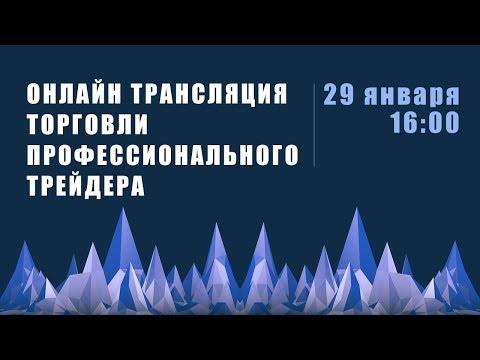 Психология эффективного трейдинга александр петроченко