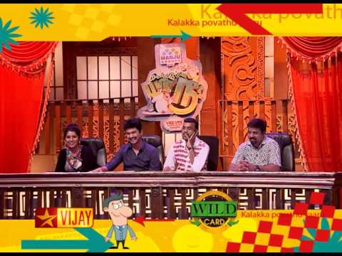 Kalakkapovadhu-Yaaru-Season-5--26th-June-2016-Promo-1