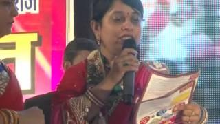 Aarti Muni Pulak Sagar Ji Ki | Latest Devotional Video | Ravindra Jain #PulakVani