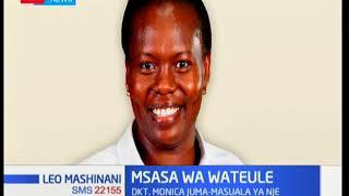 Msasa wa mawaziri wateule: Wasifu wa Farida Karoney