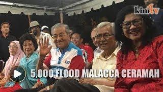 5,000 People Join Mahathir, Daim, Rafidah In Malacca