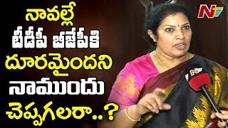 Daggubati Purandeswari Face to Face Over TDP-BJP Alliance