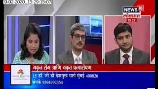 liver transplant surgeon in mumbai