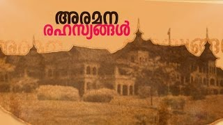Manu S Pillai  |Interview with Manu S Pillai Interviewed by Aby Tharakan