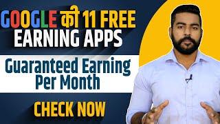 11 Free Earning Apps by Google | Earn Upto 20,000/Month | Best Earning Apps 2021 | Praveen Dilliwala