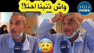 Coronavirus Algérie : La détresse du personnel hospitalier