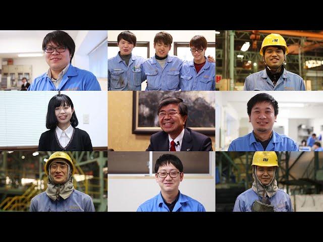 株式会社新長崎製作所|リクルート動画2019