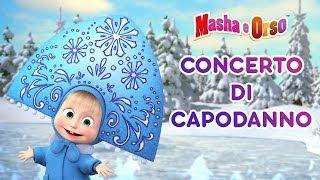 Masha e Orso - Concerto Di Capodanno 🎅
