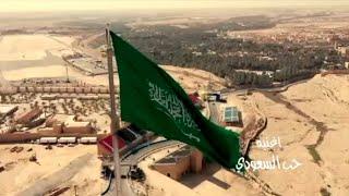 نوال الكويتية - حب السعودي (حصرياً) | 2020 تحميل MP3