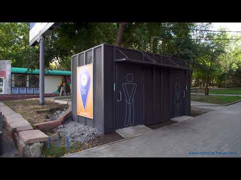 """Туалетный модуль """"Барселона"""""""