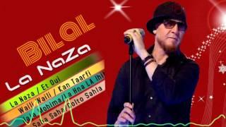 تحميل اغاني Cheb Bilal - Wayli Wayli MP3